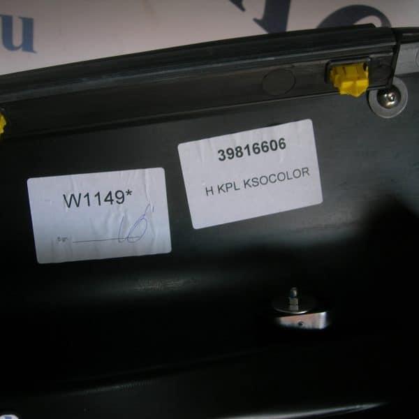 DSCN4363